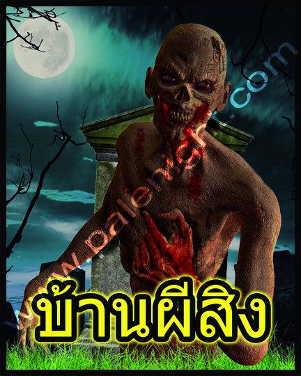 thai-ca9.jpg